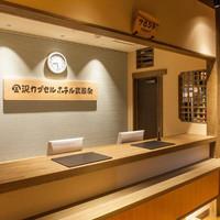 【☆当日限定タイムセール☆】1泊2,500円〜■素泊まり■和のデザイナーズカプセルホテルで過ごす。