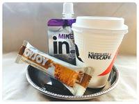 【栄養補給食品セット付プラン】 ソイジョイ、inゼリー、コーヒー券】 ご出発が早い方におすすめ