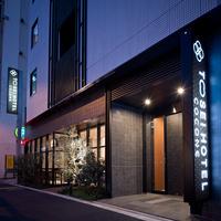 【春夏旅セール】ビジネス・観光に「神田」駅西口より徒歩3分、大手町駅も徒歩圏内