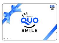 【ビジネス出張応援】便利に使える!500円QUOカード付プラン(素泊まり)