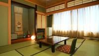 和室8畳+広縁(洗面・トイレ付)