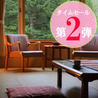 ≪タイムセール第2弾!≫お部屋グレードアップ☆3月中のご予約で『広々空間』で快適なひと時を