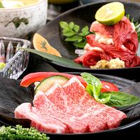 【楽天限定】鹿児島産の『黒牛ステーキ』を料理長こだわりの焼き加減で堪能♪さらにワンドリンクサービス