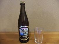 【箱根に乾杯!ビールプラン】★お1人様1本サービス・お部屋でお食事!