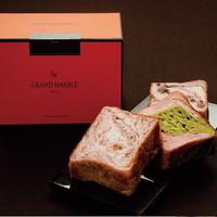 人気のサロン・ド・グランマーブル手作りデニッシュ付♪プラン(朝食付)
