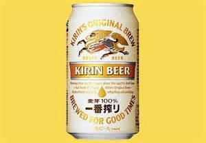 【お得にSTAY!】キリン缶ビール&カップ麺付プラン!朝食付