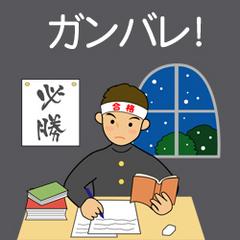 ◆【受験生応援プラン】朝食はバイキング♪2/25受験会場まで無料送り付