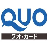【QUOカード2,000円分付!】出張応援!素泊まりプラン!