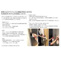 【ロングステイ】大好評ゆったりステイ☆18時チェックアウト特典あり!素泊まりプラン