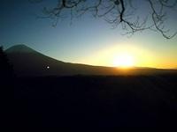 2021年元旦・富士山ご来光プログラム
