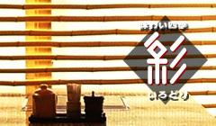 グレース人気No1!!【朝食バイキンgoo♪】付プラン!!