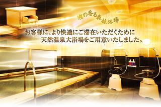 【QUOカード1,000円分付】ビジネス応援シングルプラン♪