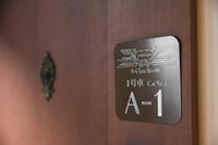 【楽天トラベル限定】トワイライトエクスプレスの客室を再現したツインルーム★朝食付き