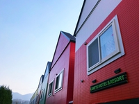 四つ星 金湯亭【スタンダードプラン】素泊り*駐車無料*近札幌国際スキー場*スキー&スノボ満喫