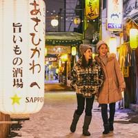 カムイスキーリンクス+サンタプレゼントパーク共通リフト券付プラン(朝食付)無料バス運行中!