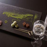 1日3組限定バレンタイン&ホワイトデープラン スパークリング日本酒&チョコのルームサービス(朝食付)