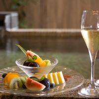 【12時OUT可】露天風呂付おとなの二人旅★SPワイン&生フルーツ(朝食付・カップル)