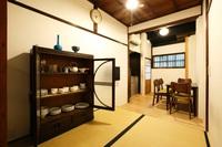 【直前割】直前だからこそおトクに!町家一棟貸し切り清水寺、祇園エリアへ好アクセス!春の京都旅
