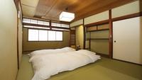 【スタンダードプラン】三密回避一棟貸し切りSTAY 京都へ気分転換にお出かけプラン