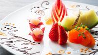 2名様限定【MIYU Sweet Anniversary】<朝食付>〜特別な1日となりますように〜