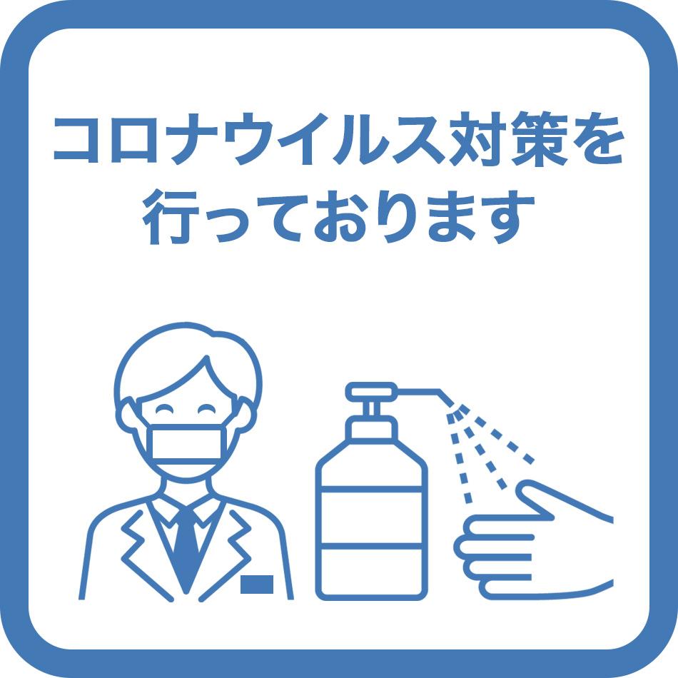 【素泊まり】◆スタンダード◆アーバイン東京・上野 北千住
