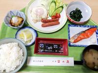 留の湯スタンダードプラン【朝食付・貸切露天風呂付き】