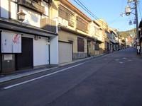 【レンタカー付】清水寺近くの京町家で京都暮らしを体験!憧れのオープンカーで京都ドライブも満喫プラン