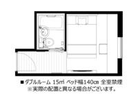 【禁煙/ベッド幅140】ダブルルーム【1名利用】