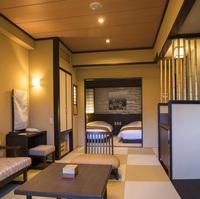 【春夏旅セール】色彩豊かな『茶懐石風会席』と温泉露天付客室を愉しむ大人の宿
