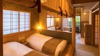 【共立リゾート 35棟 OPEN 記念】月替りの茶懐石風会席と温泉露天付客室を愉しむ大人の箱根旅