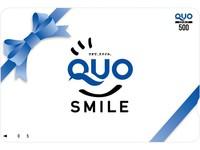 【QUOカード1000円分付】◆出張応援プラン◇朝食付き◆