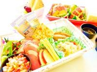 【冬春旅セール】《夕朝食お届けお手軽プラン》シェフの気まぐれ洋食BOX(夕:部屋食/朝:部屋食)