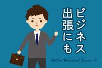 【シンプルステイ】大阪駅まで直通電車4分!ビジネスの拠点に♪ツインルーム