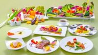 【夕食・朝食付】(飲み放題付)料理グレードアップ☆『箱根西麓牛のグリエ』野菜ビュッフェ付特選コース