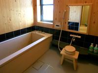 【禁煙】特別室B和室 (10畳)檜風呂付