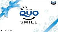 【楽天限定】ビジネス応援!嬉しい〈QUOカード1,000円分付〉【朝付】