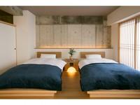 【記念日】プライスレスの思い出を。京都嵐山で過ごすアニバーサリープラン【お祝い特典付き!】