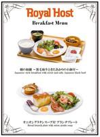 【20代応援プラン】20代限定の特典付き特別プラン♪ 朝食付き