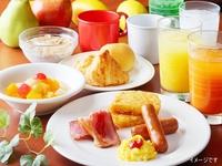 【2018年2月20日開業!】朝食バイキング付きプラン*お子様歓迎*