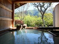 【冬春旅セール】【部屋食】1日2組での営業3密回避、お部屋食・貸切露天・自然から力をもらおう♪