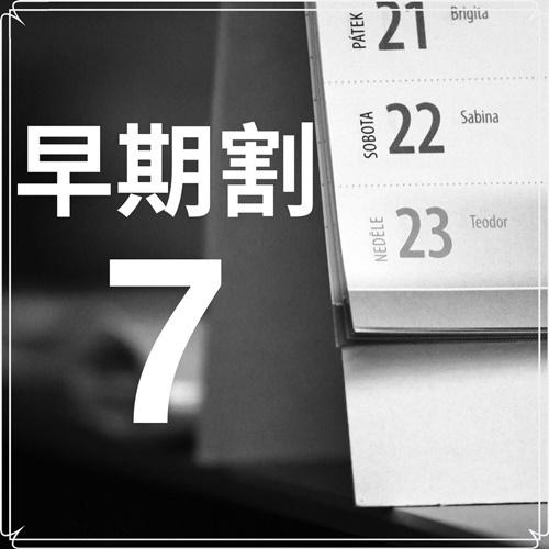ご予約は7日前まで★すすきの駅4番出口から徒歩5分の好立地【素泊まり】