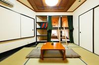 ★個室4ベッドルーム 朝食無しのシンプル素泊まりプラン★