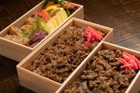 【夕食付】牛しぐれ+オードブルセット☆お宿で楽しめる特製肉づくし重プラン