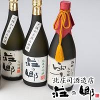 【泉佐野の老舗酒造で一番人気の地酒付き!!】お部屋でゆっくり地酒プラン<関空送迎付き>