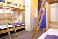 【素泊まり】相部屋宿泊プラン/Dormitory room
