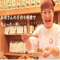 【新春セール】【ポイント10倍】朝・夕の嬉しい2食付きバーゲンセール