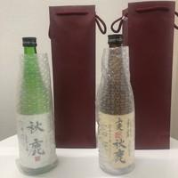 【日本酒好きの方必見!】大阪の銘酒秋鹿付き 米からこだわった蔵元自慢の酒をお土産に<ポイント10倍>