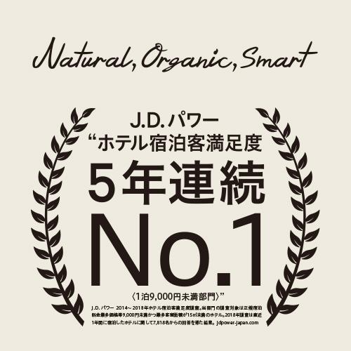 【駐車場0円】22平米SuperiorRoom【男女別温泉&健康朝食】