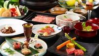 【春夏旅セール】おふたり様専用【ギュギュっと近江牛づくしプラン】1泊2食