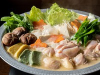 【夕食付】春の京都は町家スタイルの貸切宿でプライベートステイ!夜は鍋で決まり